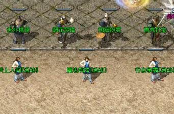 勋章对中变传奇玩家PK所带来的影响