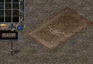 在1.76精品传奇中抢怪要看地图大小