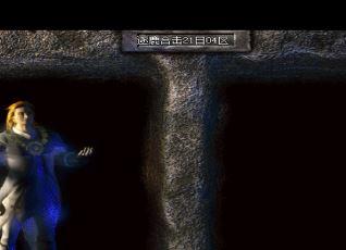 在1.80连击传说中的暗影迷宫里有一个宝
