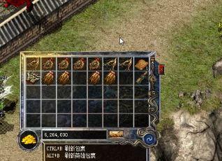 胜者为王活动能够有助于玩家提高PK水平